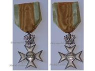 Vatican Military Cross Long Sevice XXX years Silver Medal Pontifical Swiss Guard Pope Paul VI 1968 1973 Catholic Church Papal Decoration