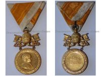 Vatican Benemerenti Bene Merenti Gold Medal 1922 1939 Faithful Military Service Swiss Guard Pope Pius XI Papal Decoration