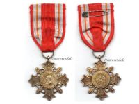 Vatican WW1 Pro Ecclesia Pontifice 1888 Cross 1st Class Gold Medal Pope Leo XIII Papal Decoration