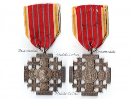 Vatican Pilgrimage Jerusalem Holy Land Cross 2nd Class Silver 800 Pope Leo XIII 1901 Medal Papal Decoration
