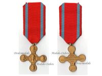 Vatican WW1 Lateran Cross 1st Class Gold 1903 Medal Pope Leo XIII Papal Decoration Holy See
