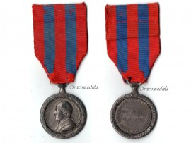 Vatican Bene Merenti Silver Medal 1929 Faithful Service Pope Pius XI Clergy Medal Papal Decoration