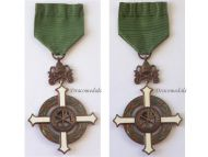 Vatican Benemerenti Bene Merenti Jubilee Cross Bronze 1950 Medal Clergy Decoration Pope Pius XII Papal Decoration