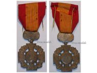 South Vietnam Military Medal Gallantry Cross Bravery Vietnamese Decoration Merit 1950 Colonial Wars