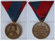 Hungarian WW2 Commemorative Medal for the Liberation of Upper Hungary 1938