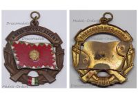 Hungary Merit Medal for Service to the Country Bronze Class 1956 1965