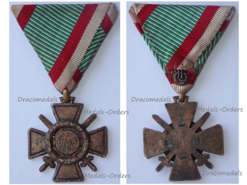 Hungary WW2 Fire Cross 1941 for Combatants 1943 Issue