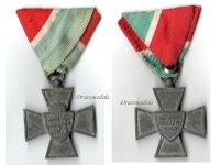 Hungary WWII National Defense Cross 1940 Military Medal Hungarian Decoration Admiral Horthy Award Axis