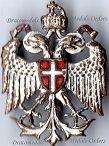 Austria Hungary WW1 Eagles, Flags & Coat Arms Cap Badges