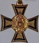 Austria Hungary & Austrian Republic: Long Service Crosses & Medals (Military & Civil)
