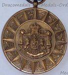 Belgium Post WW2 Medals (Korean War, Congo, UN & NATO Ops)