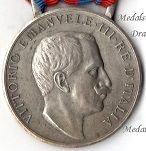 Other Italian Medals up to 1922