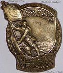 Ottoman Empire (Turkey) Cap Badges, Rings & Patriotic Items