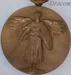 US Medals & Badges